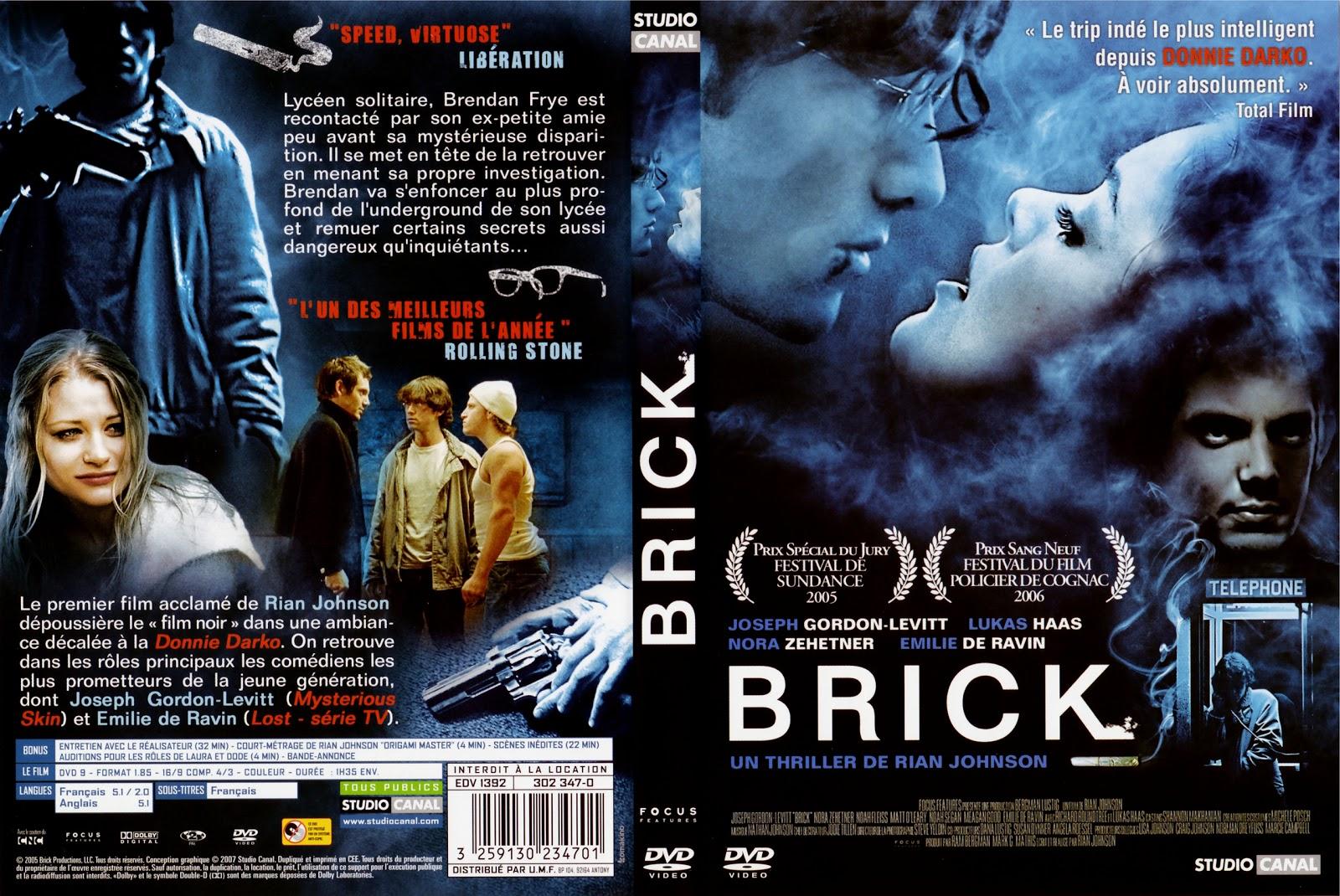 Adult Cd Universe brick driveway image: brick dvd