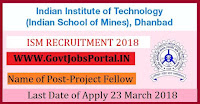 Indian School of Mines Recruitment 2018– Project Fellow