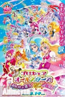 Precure All Stars Movie: Minna de Utau♪ Kiseki no Mahou -  2016 Poster