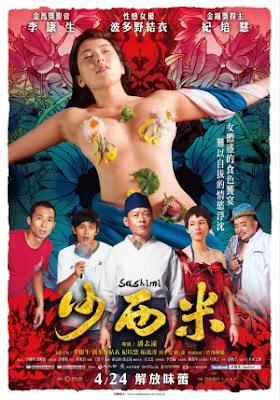 Sashimi (2015)