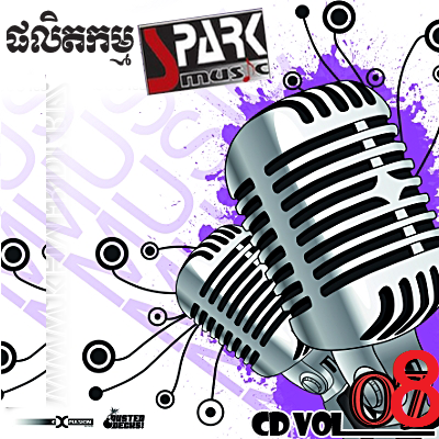 Spark CD Vol 08