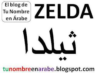 Zelda en arabe para tatuajes