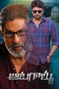 Aatagallu (2018) Telugu 720p Pre-DVDRip x264 Line Audio 1.4GB