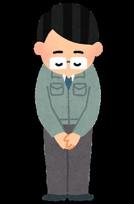 お辞儀するスーツにジャンパーを着た人のイラスト