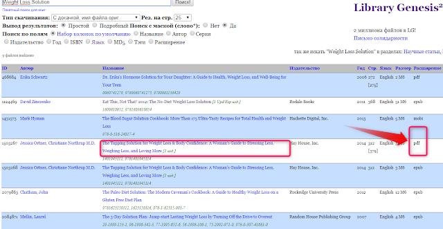 طريقة الحصول على حساب جوجل ادسنس عادي في اقل من 24 ساعة