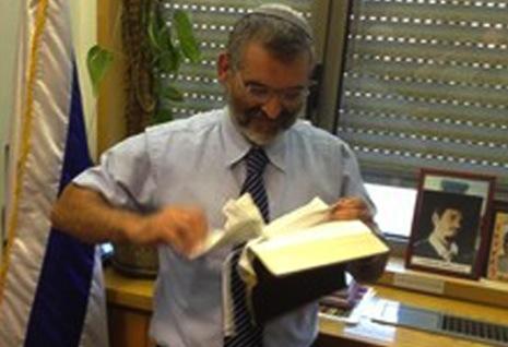 Michael Ben-Ari new testament