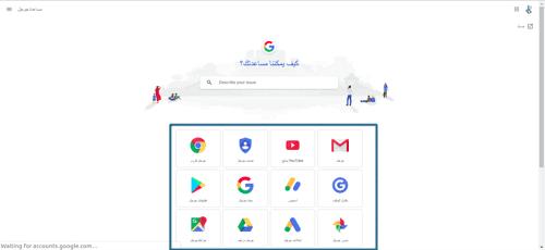 كيف تستخدم مركز مساعده جوجل لحل مشكلتك