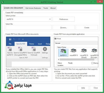 برنامج تحويل الوورد الى pdf يدعم اللغة العربية