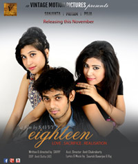 SANGI - Eighteen 2015 Bengali Movie