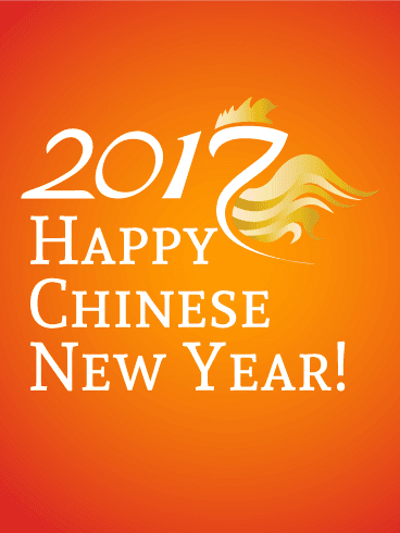 Happy greetingswishesquotesnew yearvalentines daydiwali wishes chinese new year 2017 greetingswisheshappy m4hsunfo