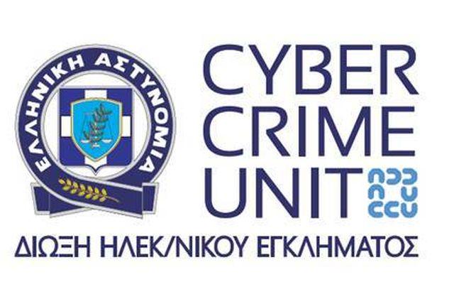 Στο στόχαστρο της Δίωξης Ηλεκτρονικού Εγκλήματος ο παράνομος τζόγος μέσω διαδικτύου