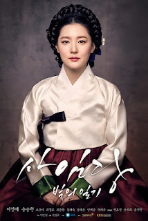 Download Drama Korea Saimdang Subtitle Indonesia