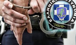 Συνελήφθη 39χρονος ημεδαπός για κατοχή ναρκωτικών