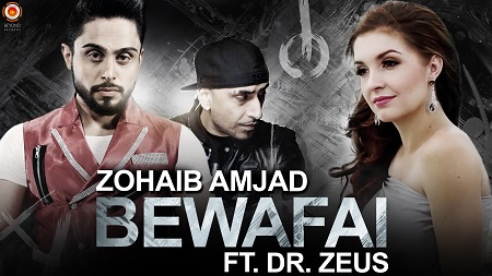 New Pakistani Songs 2016 Zohaib Amjad Bewafai ft. Dr. Zeus Latest Punjabi Music Video