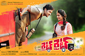 Right Right Movie wallpapers gallery-thumbnail-1