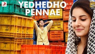 Meendum Oru Kadhal Kadhai – Yedhedho Pennae | G.V. Prakash Kumar | Walter Philips (Tamil)