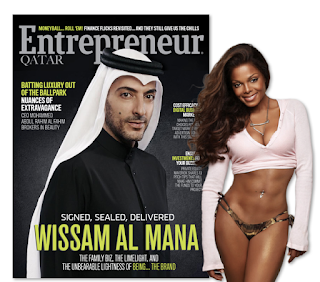 Eissa Name Meaning Wissam Al Mana Daughter Janet Jackson IVF