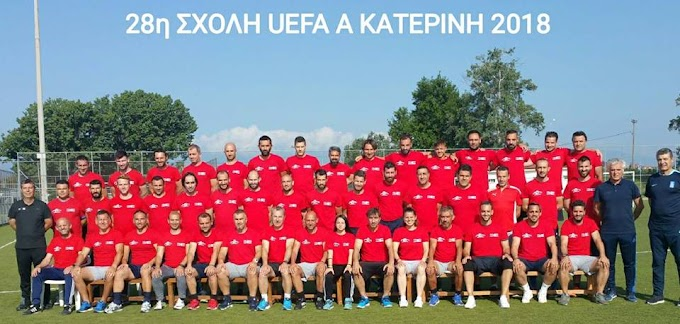 ΣΤΗ ΣΧΟΛΗ ΠΡΟΠΟΝΗΤΩΝ  UEFA A   Ο ΜΠΑΜΠΗΣ ΧΡΥΣΟΣΤΟΜΙΔΗΣ