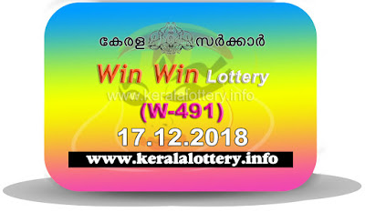 "KeralaLottery.info, ""kerala lottery result 17 12 2018 Win Win W 491"", kerala lottery result 17-12-2018, win win lottery results, kerala lottery result today win win, win win lottery result, kerala lottery result win win today, kerala lottery win win today result, win winkerala lottery result, win win lottery W 491 results 17-12-2018, win win lottery w-491, live win win lottery W-491, 17.12.2018, win win lottery, kerala lottery today result win win, win win lottery (W-491) 17/12/2018, today win win lottery result, win win lottery today result 17-12-2018, win win lottery results today 17 12 2018, kerala lottery result 17.12.2018 win-win lottery w 491, win win lottery, win win lottery today result, win win lottery result yesterday, winwin lottery w-491, win win lottery 17.12.2018 today kerala lottery result win win, kerala lottery results today win win, win win lottery today, today lottery result win win, win win lottery result today, kerala lottery result live, kerala lottery bumper result, kerala lottery result yesterday, kerala lottery result today, kerala online lottery results, kerala lottery draw, kerala lottery results, kerala state lottery today, kerala lottare, kerala lottery result, lottery today, kerala lottery today draw result, kerala lottery online purchase, kerala lottery online buy, buy kerala lottery online, kerala lottery tomorrow prediction lucky winning guessing number, kerala lottery, kl result,  yesterday lottery results, lotteries results, keralalotteries, kerala lottery, keralalotteryresult, kerala lottery result, kerala lottery result live, kerala lottery today, kerala lottery result today, kerala lottery"