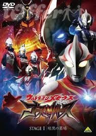 [Movie] Ultraman Mebius Side Story: Ghost Reverse