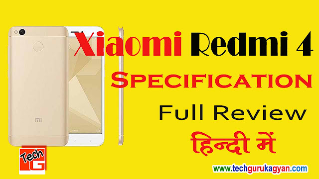 Xiaomi-Redmi4-full-Review-Hindi-me-phone-kaisa-hai