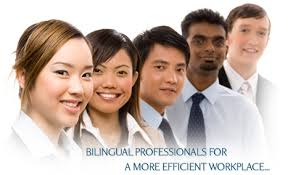 BilingualCareer.com