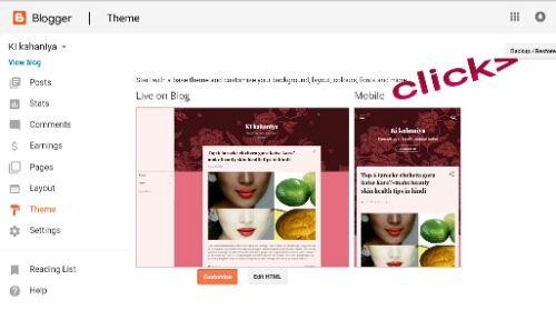 Blog par free costom themes kaise lagaye