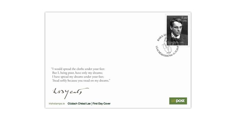 COLLECTORZPEDIA: Ireland 2015 Stamp Issue150th Anniversary