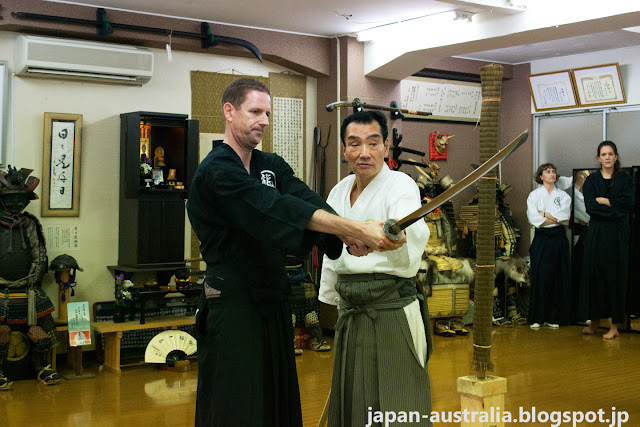 Training with the Bushido Master