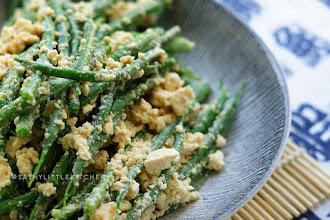 Green Bean Shiraae  - Salad Buncis ala Jepang