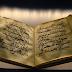 Duhan Suresi Online Dinle - Anlamı ve Türkçe Okunuşu