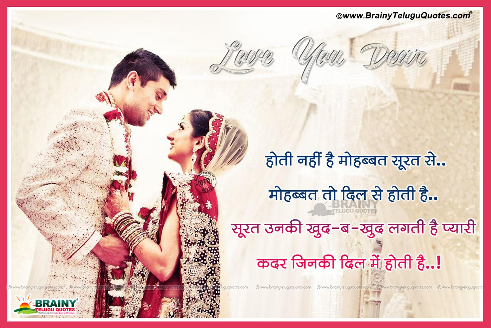 hindi romantic love quotes in marathi quotesgram. hindi ...