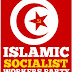 ΚΑΤΑΛΑΒΕΣ ΤΩΡΑ ΠΟΥ ΤΗΝ ΠΑΝΕ ΤΗΝ ΕΛΛΑΔΑ;;;; Μουσουλμάνοι οργανώνονται σε κόμμα που διεκδικεί το 15,5 του εκλογικού σώματος της χώρας...
