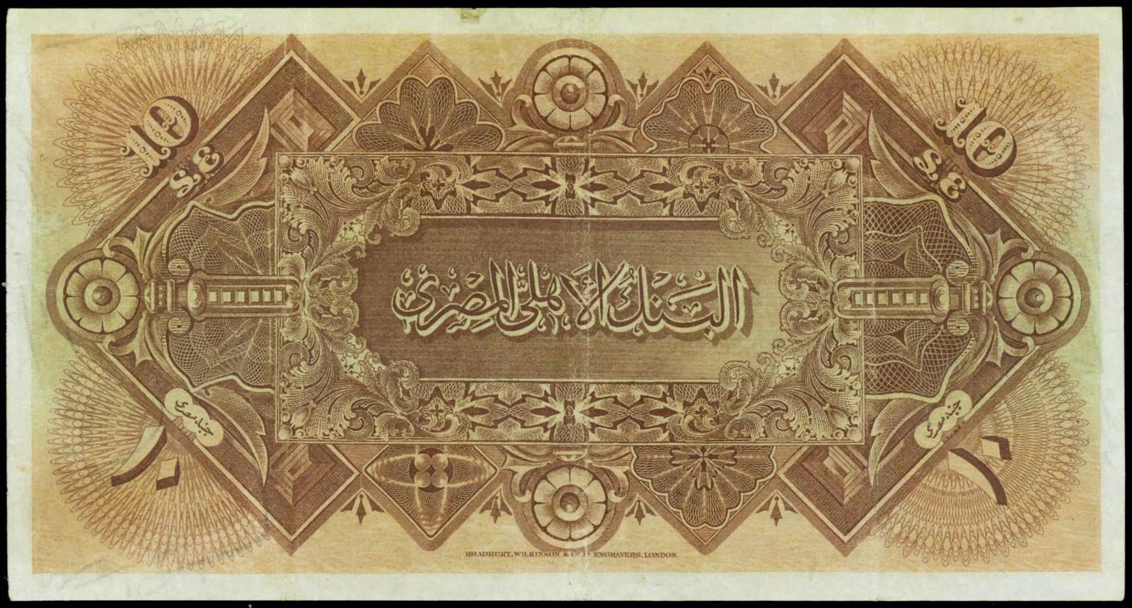 Egypt paper money 10 Pounds 1916 National Bank of Egypt