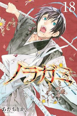 [Manga] ノラガミ 第01-18巻 [Noragami Vol 01-18] Raw Download