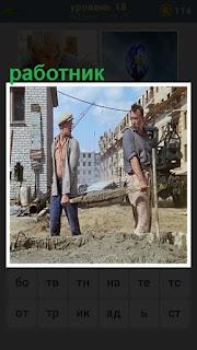 фрагмент из фильма про Шурика, где работник на стройке