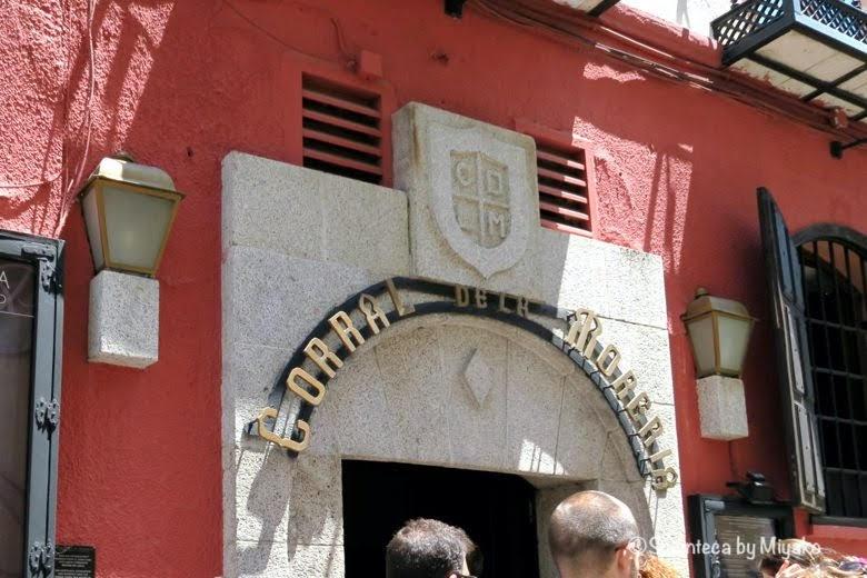 Corral de la Moreria マドリードの老舗フラメンコ劇場の入口