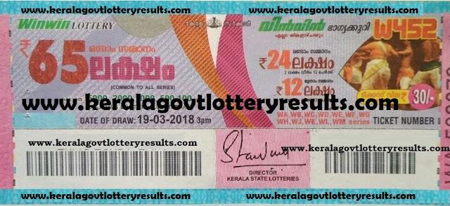 http://www.keralagovtlotteryresults.com/2018/03/19-win-win-W452-kerala-lottery-results.html