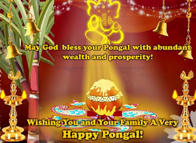 Happy Pongal Wishes, Text Messages – Latest Pongal 2017 Wishes