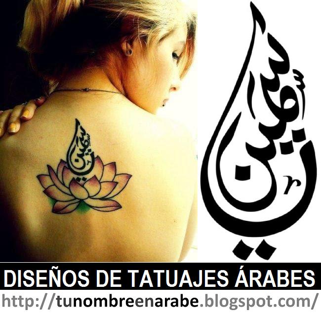 tatuajes arabes de diseño