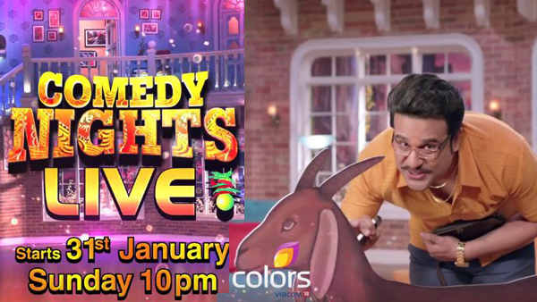 Poster Of Comedy Nights Live 15th May 2016 200MB HDTV 576p Free Download Watch Online Worldfree4u