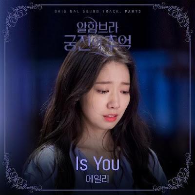 Lirik Lagu Ailee - Is You (OST Memories of the Alhambra)