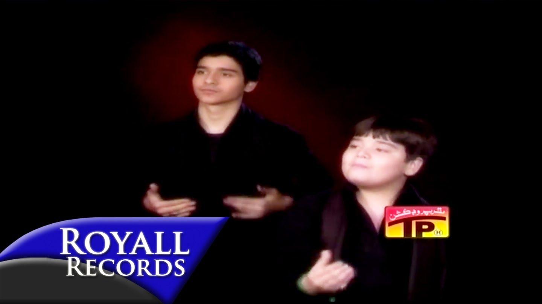 Ali Maula Qasida: Assalam Un Aleyk Noha Lyrics Ali Shanawar & Ali Jee 2011