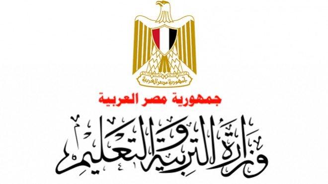 عبد الله لاشين يطالب بانهاء أزمة 18 الف معلم في وزارة التربية والتعليم
