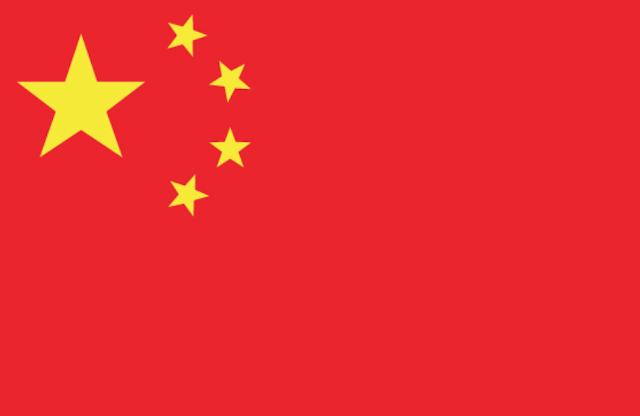 China imposing new tariffs on U.S. products in retaliation of Trump tariffs