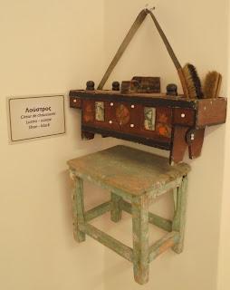 το Μουσείο Παλαιών Επαγγελμάτων στην Άνω Σύρο