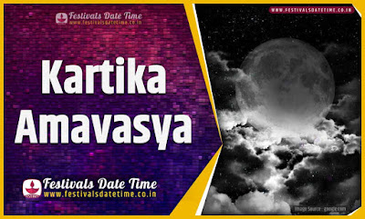 2019 Kartika Amavasya Date and Time, 2019 Kartika Amavasya Festival Schedule and Calendar