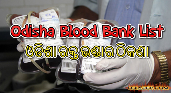 Blood Bank List with Contact Details All Over Odisha