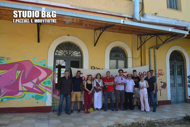 Την επισκευή και αποκατάσταση του σιδηροδρομικού σταθμού στο Άργος ζήτησαν τα μέλη της Πρωτοβουλίας για την επαναλειτουργία του τραίνου