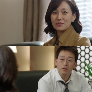 Sinopsis Oh My Venus Episode 9 Part 2